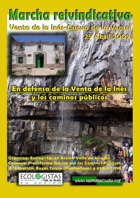 Marcha reivindicativa a la venta for Bazar la iberica